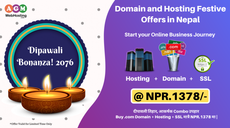 Domain and Hosting Festive offers in Nepal