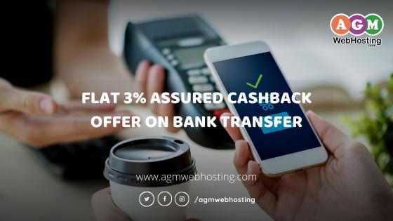 Cashback Offer on Bank Transfer